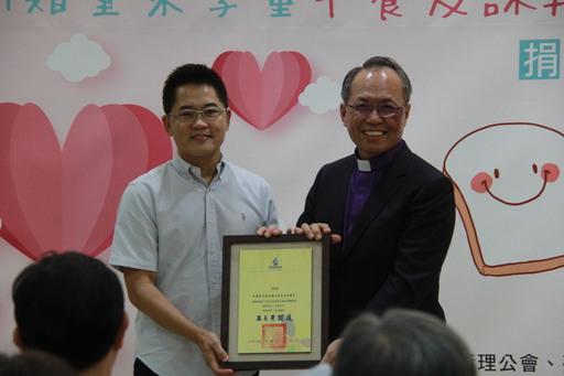 台北中華基督教衛理公會慈善募款捐贈助學金台東縣25所國中小 黃健庭縣長頒贈感謝狀
