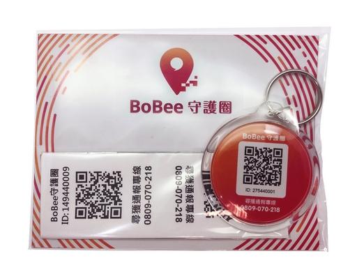 BoBee守護圈配件包