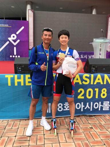 韓國亞洲錦標賽,摘下2金1銀3銅的佳績