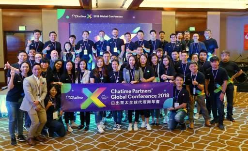 2018 Chatime日出茶太全球代理商年會於馬尼拉召開