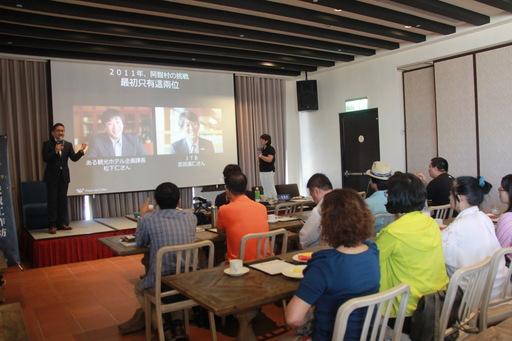 邀深研阿智村的星空行銷大師-永井孝尚先生蒞台東 與台東在地業者共同打造台灣最美星空