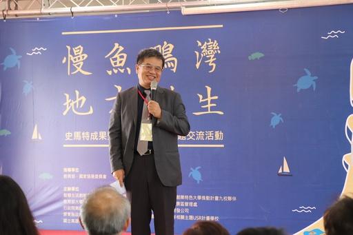 通傳2-高科大楊慶煜校長開幕致詞