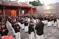Confucius birthday celebration