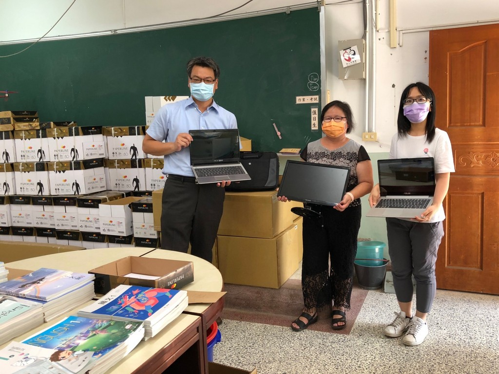 Donations for remote learning