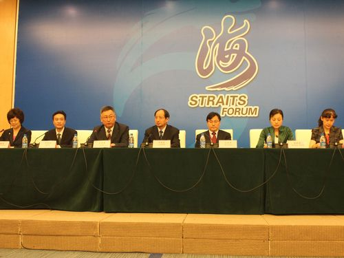 Chinese officials announce measures to promote exchanges with Taiwan during the Straits Forum held in Xiamen.