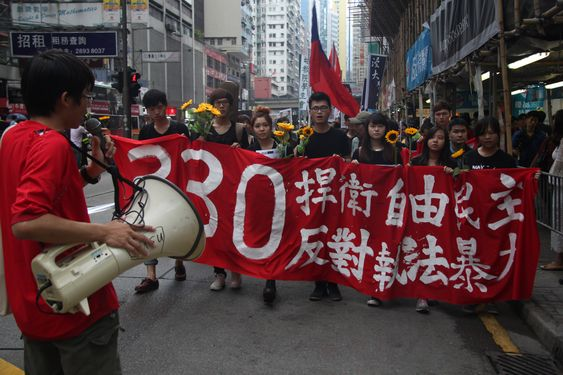 Supporters of Taiwanese student movement in Hong Kong, Saturday.