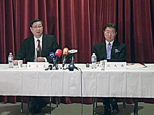 Vice Minister of Economic Affairs Cho Shih-chao (left) and Taiwan