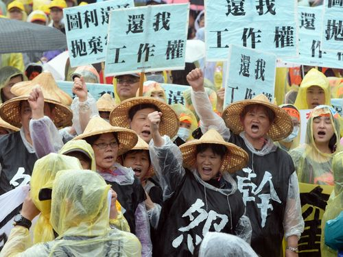 Labor Day demonstration in Taipei.