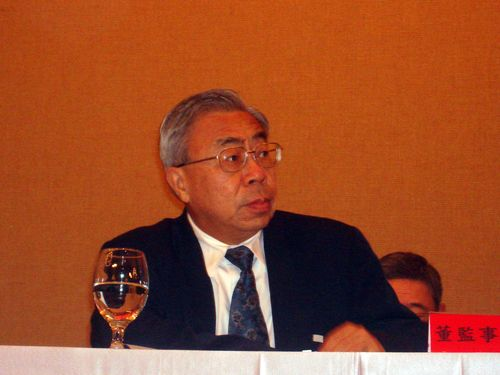 William Wong, chairman of Formosa Plastics Group