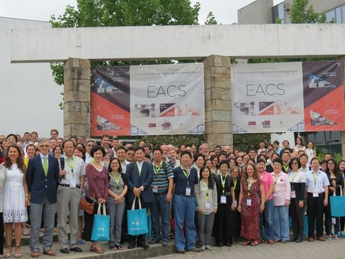Participants of the 20th conference of the European Association of Chinese Studies in Portugal (Photo courtesy of National Central Library)