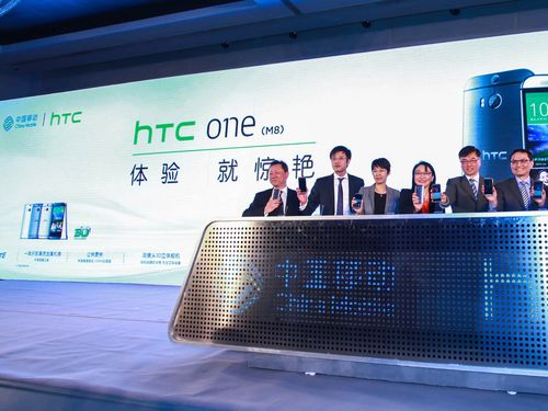 Launch of HTC One (M8) with China Mobile in Beijing in April. (Courtesy of HTC Corp.)