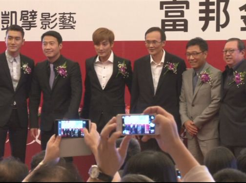 Leon Lu (third right), chairman of Kbro Media Co., S.M. Entertainment Co. Chairman Lee Shoo Man (second right) and Peter Lam (right), chairman of Media Asia Entertainment Group