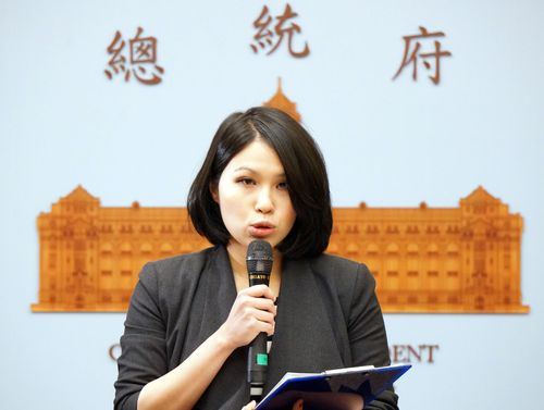 Presidential Office spokeswoman Ma Wei-kuo