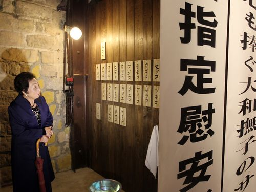 A recreated scene of comfort women