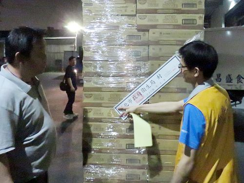 Health officials seize questionable products. (Photo courtesy of New Taipei City Public Health Department)