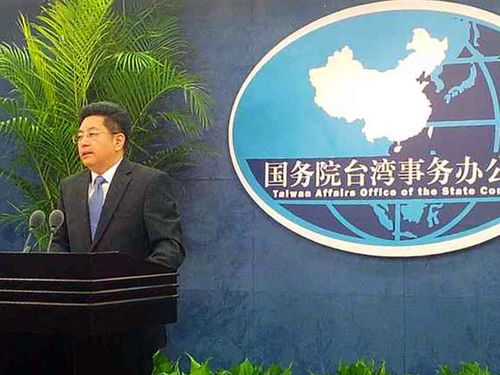 Taiwan Affairs Office spokesman Ma Xiaoguang. (CNA file photo)