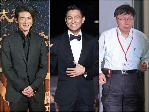 From left: Taiwanese-Japanese actor Takeshi Kaneshiro, Hong Kong actor Andy Lau and Taipei Mayor Ko Wen-je.