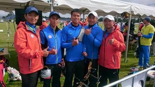 Photo courtesy of Chinese Taipei Archery Association