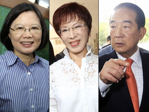 From left: DPP