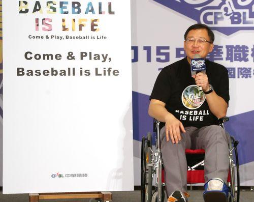 John Wu (CNA file photo)