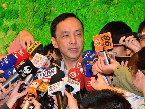New Taipei Mayor Eric Chu.