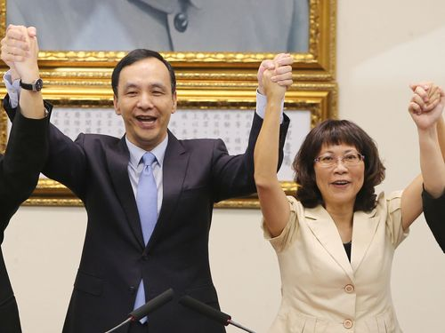 KMT presidential candidate Eric Chu (left) and running mate Wang Ju-hsuan.
