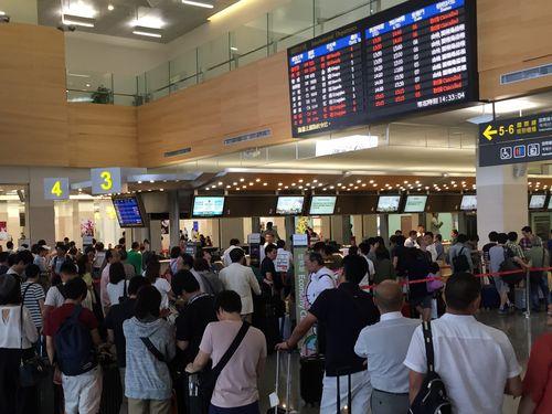 Taipei Songshan Airport.