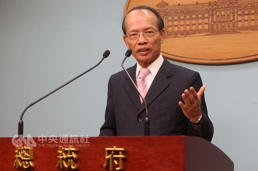 Deputy Foreign Minister Javier Ching-shan Hou (侯清山)