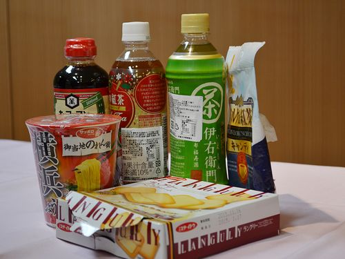 Food from Japan (CNA file photo)