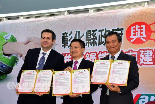 John Jackman, Wei Ming-ku (魏明谷), Robert Tsai (蔡朝陽, left to right)