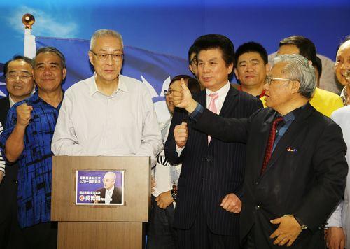 Wu Den-yih (left third)