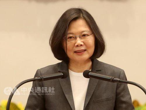 CNA file photo of President Tsai Ing-wen (蔡英文)