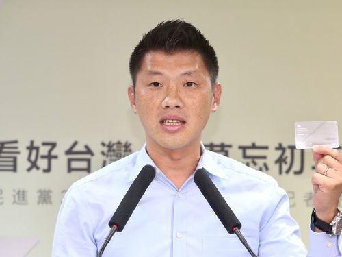 DPP spokesperson Wang Min-sheng