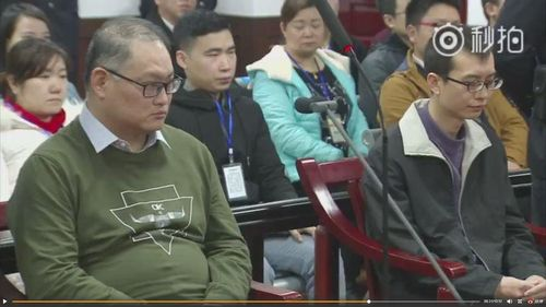 Image taken from Yueyang Intermediate People