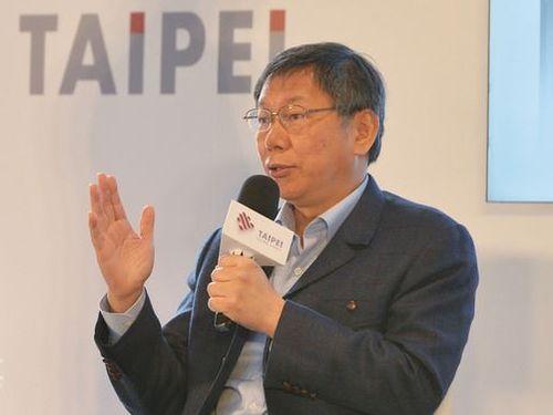 Mayor Ko Wen-je (柯文哲/CNA file photo