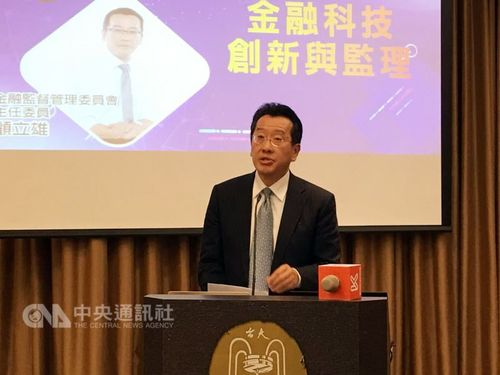 FSC Chairman Wellington Koo  CNA file photo