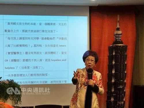 Former Vice President Annette Lu (呂秀蓮)