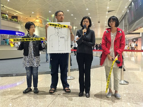 The wife of pro-democracy advocate Lee Ming-che (李明哲), Lee Ching-yu (李凈瑜, second right), says of her husband