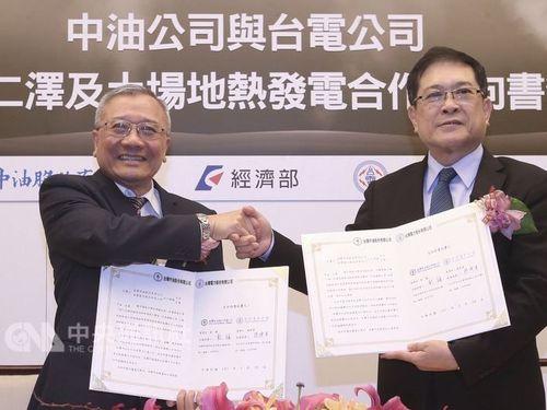 CPC Chairman Tai Chien (戴謙, left) and Taipower Chairman Yang Wei-fuu (楊偉甫)