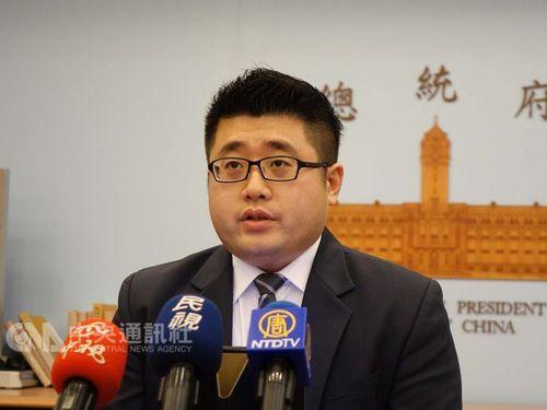Presidential Office Spokesman Sydney Lin (林鶴明)/CNA file photo