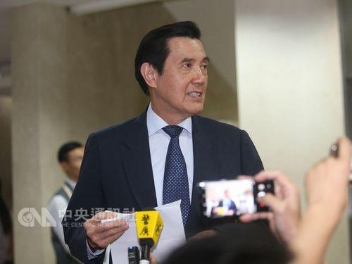 Former President Ma Ying-jeou (CNA file photo)