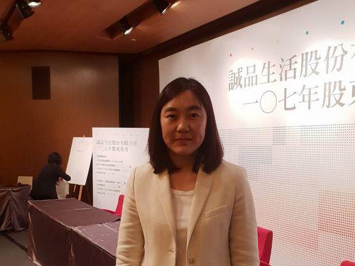 Eslie chairwoman Mercy Wu