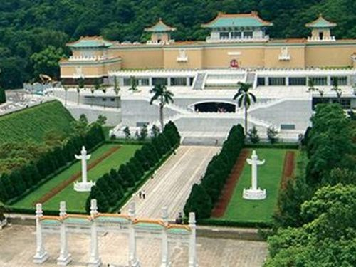 Image taken from the Facebook of National Palace Museum