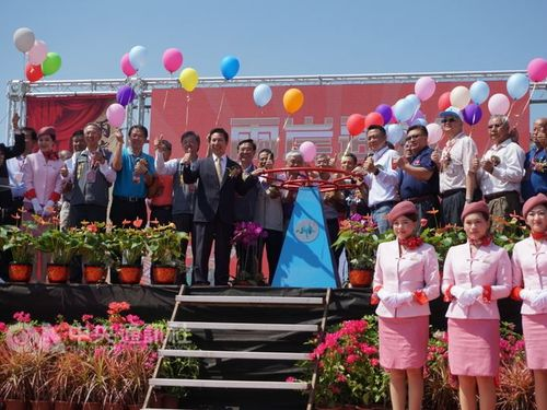 The photo shows the water link initiation ceremony held on Sunday in Kinmen County.