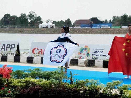 Huang Yi-ting (黃義婷) / photo courtesy of Chinese Taipei Olympic Committee