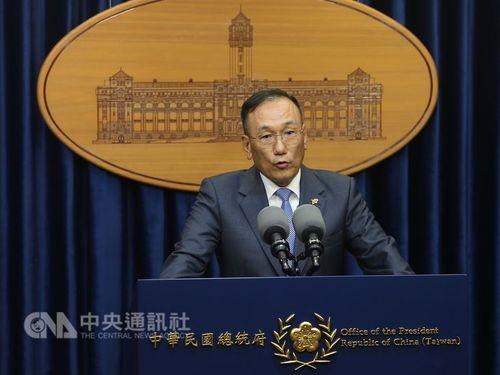 Jose Maria Liu (劉德立/CNA file photo)