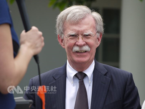 John Bolton / CNA file photo