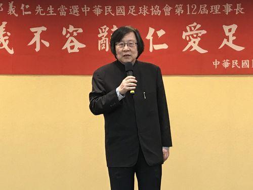 Chiou I-jen (邱義仁)