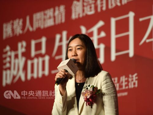 Eslite Spectrum Chairwoman Mercy Wu (吳旻潔)
