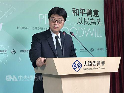 MAC Deputy Minister and spokesman Chiu Chui-cheng (邱垂正) / CNA file photo